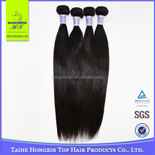 2015 good quality Best selling wholesale supplier straight virgin india