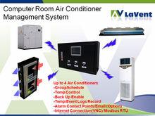 Commercial server room air conditioner(close control unit)