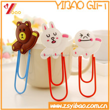 Animal shaped PVC bookmark