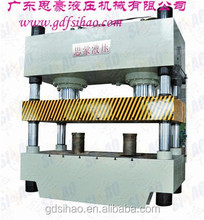 Forming hydraulic press machinery_Chinae press_ The most perfect service and after sales
