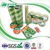 Branded Personalised Printed Parcel Shipping Sealing Opp Packing Tape