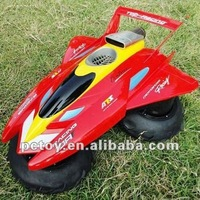 RC Hovercraft For Sale