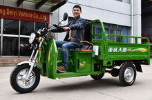 New Model of 2015 with CCC 150cc rechargable electric drive motorcycle