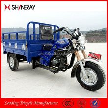 Alibaba China Three Wheel Motorcycle For Cargo Parts/2015 New Model Three Wheel Motorcycle/Three Wheel Motorcycle Car