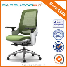 new design rubber wheels office chairs