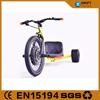 2 years warranty adult drift trike motorized big power