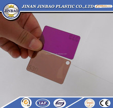 100% virgin lucite blue/white/red/brown plexiglass sheets