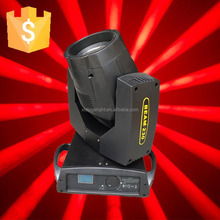 High brightness China factory price Professional stage beam 230 7r DJ Disco Club sharpy beam moving head lighting