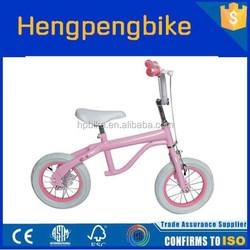 hot selling yellow girl child bike/child bike trailer/bmx kid bike