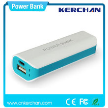 rechargeable external battery charger mobile phone li ion rechargeable battery pack 2600mah