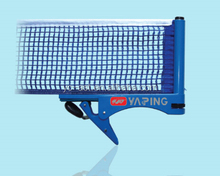 Best price new product of sport table tennis net