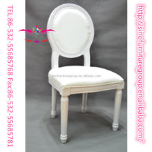dinning room louis side chair