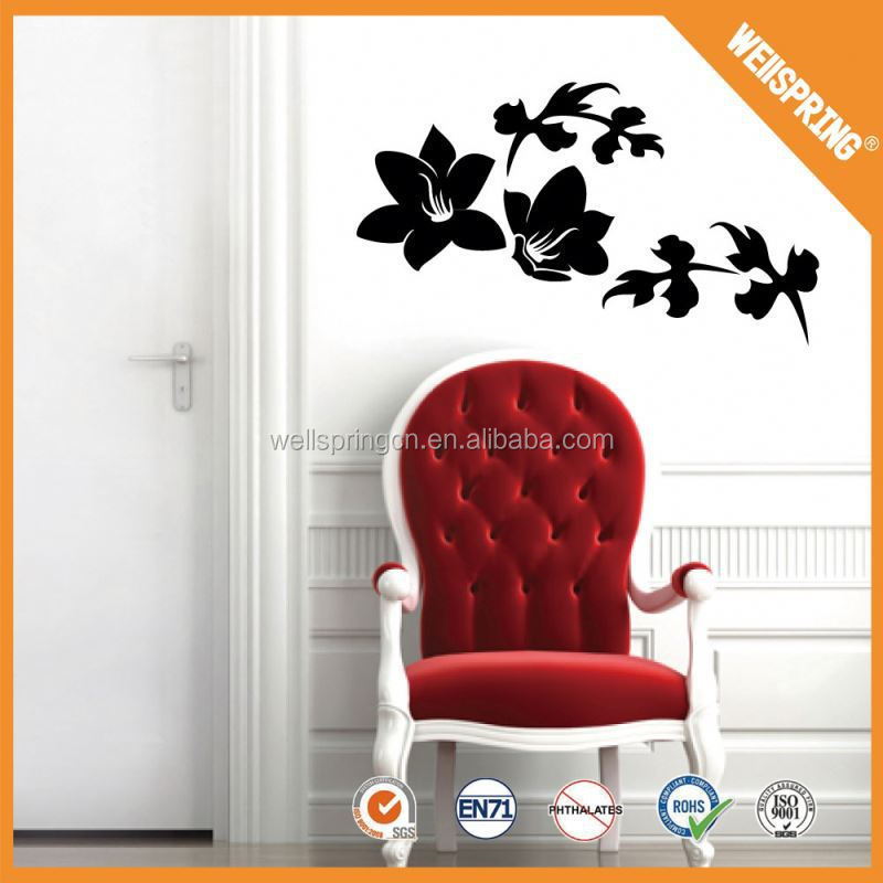01 00426 Home Decor Wholesalers Islamic Removable Wall
