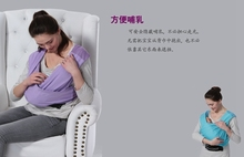 Baby Carrier Infant Baby Cotton Sling Wrap best selling for children