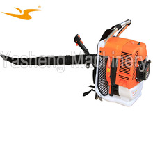 Backpack Snow Cleaning Machine