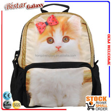 BBP112S 3D printing animal Safety large zipper lovely children school bags