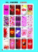 Hot selling Sexy picture Printing Heart cell phone case wholesale