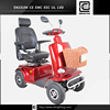 mobility full suspension handicapped BRI-S03 electric scooter commuter