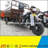 Promotion Tricycle Carrying
