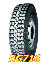 better wear performance tractor trailer tires 12r/22.5 truck tires