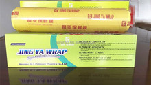 plastic wrap pvc cling film for food grade