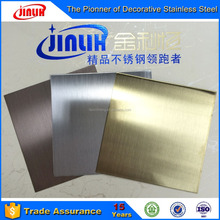 Stainless Steel Decoration PVD/Mirror Polish/Hairline/Stain/Eatching/Embossed/Vibration Customized Finish Plate and Sheet