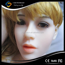 2015 new arrived cyberskin products male sex toy