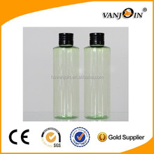 plastic lotion sample containers cosmetic containers
