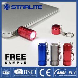 STARLITE aluminum alloy mini keychain various colors mini tool keychain light