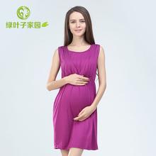 breast feeding clothes comfortable cotton pregnancy dress