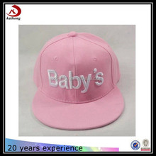 baby flat brim cap custom 5 / 6 panel hats wholesale
