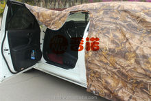 Polyester Car Cover -- 190T+PP cotton Full Car Cover