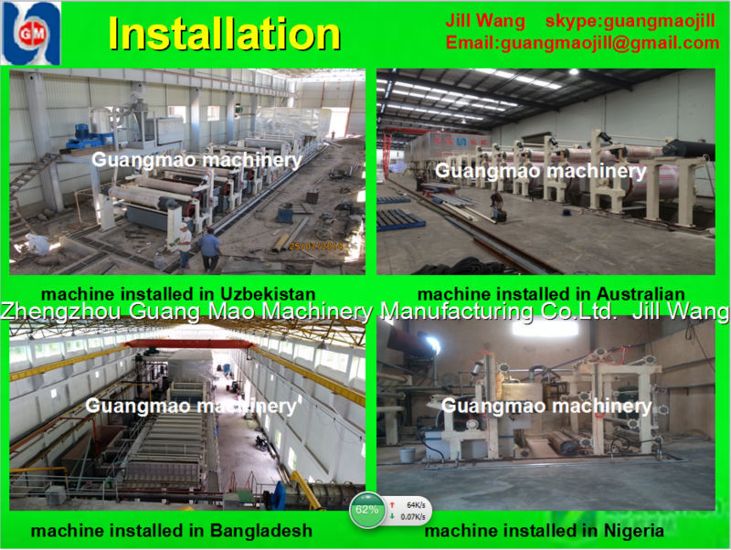 zhengzhou guangmao 2014 new Equipment for the production of paper a4,A4 paper making machine prices,paper making equipment a4
