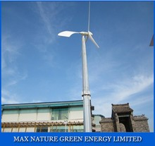 wind generator 48v 1kw horizontal axis, manufacture sales directly