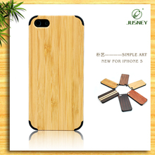 Best Quality Custom Made Bamboo Products For IPhone 5/6 Case With Logo Engraved
