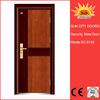 Low price modern american steel door SC-S133