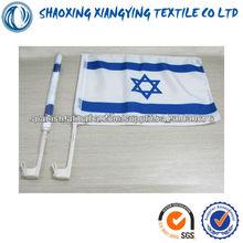 2014 de alta calidad, venta, fabricación 100% poliéster banderas del mundo en China