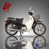 2015 110cc Cub motorcycle EEC, KN110-7