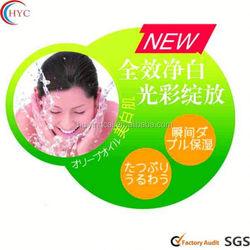 2015 Cheap pvc label sticker,sticker printing,fruit shaped stickers