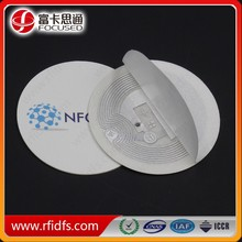 waterproof PVC&PET material sticky nfc tags