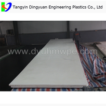 Tangyin dingyuan UPE strip , uhmwpe strip/wear resistant plastic uhmw pe sheet/Self-lubrication uhmw pe panel