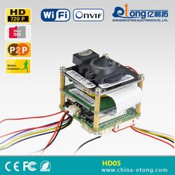 camera module low cost, camera module for mobile phone, wide angle camera module(HD-05)