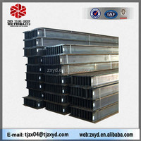 steel scaffolding structural beams H beam weight chart