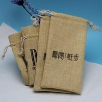 Best Work Printed Jute Bag Manufacturer in kolkata, Jute Pouches