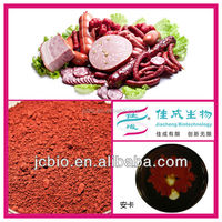 Red Koji Rice natural red food colorant 1500u/g