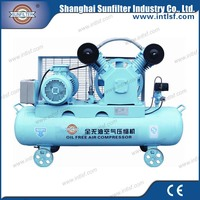 Shanghai oil free piston mini air compressor with air tank