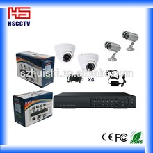 4CH office/home DVR CCTV kit cctv dvr system kit