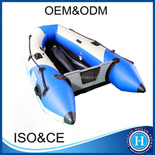 Small inflatable plastic boat for sale