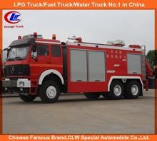 Beiben 6*4 fire engine truck 10Wheel Beiben fire trucks for sale Beiben 6*4 fire fighting truck for Dubai