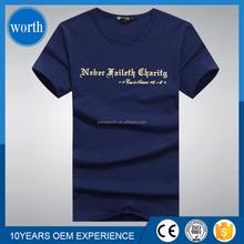 most popular newest customized cool men screen print t shirts